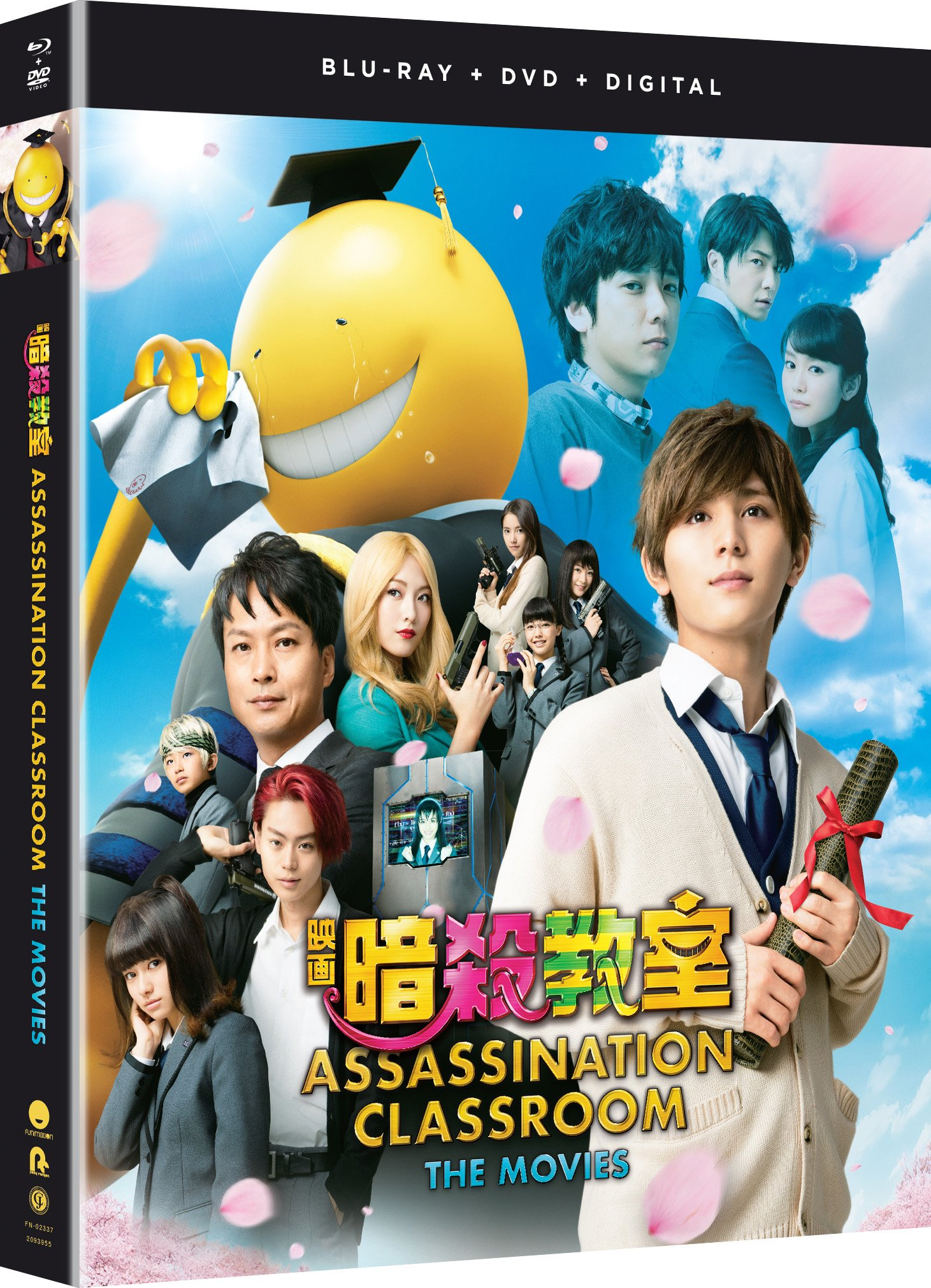 Blu-ray : Assassination Classroom: The Movies (With DVD, Boxed Set, Subtitled, Snap Case, Slipsleeve Packaging)
