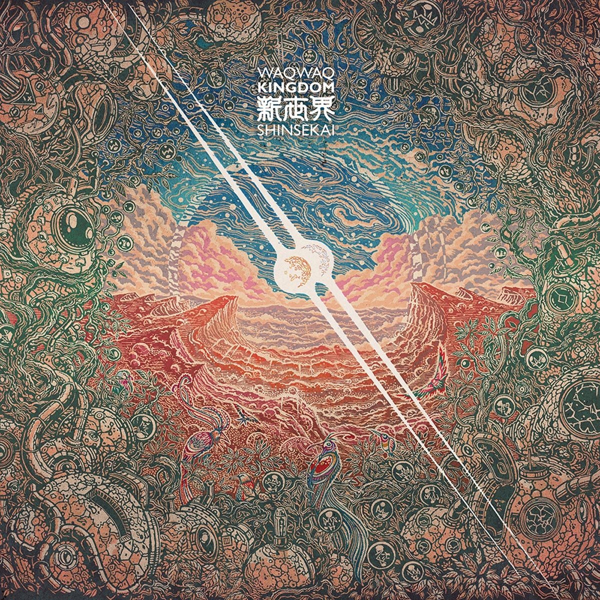 WAQWAQ KINGDOM - Shinsekai - Amazon.com Music
