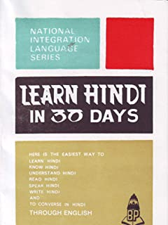 Buy Learn Hindi In 30 Days Through Telugu Book Online At Low Prices