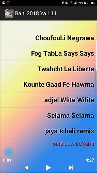 balti ya lili video song download mp4