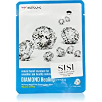 Wizyoung Diamond Collagen Essence Mask Pack, Sisi Cosméticos