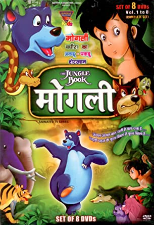 Jungle Book Cartoon All Episodes In Hindi
