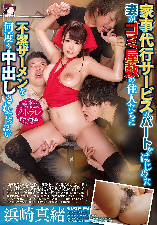 Japanese Facial Cum Shot