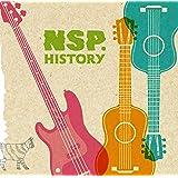 【特典付き・通信販売限定商品】 NSP. HISTORY BOX~NSPの歴史は語り継がれる[DVD2枚+LPサイズ写真集+Tシャツ+豪華ボックス](特典:コルクコースター付き)