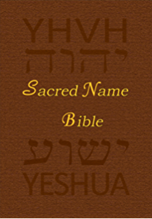The sacred scriptures bethel edition kindle edition by elder jacob sacred name bible yhvh yeshua whole bible kjv fandeluxe Choice Image