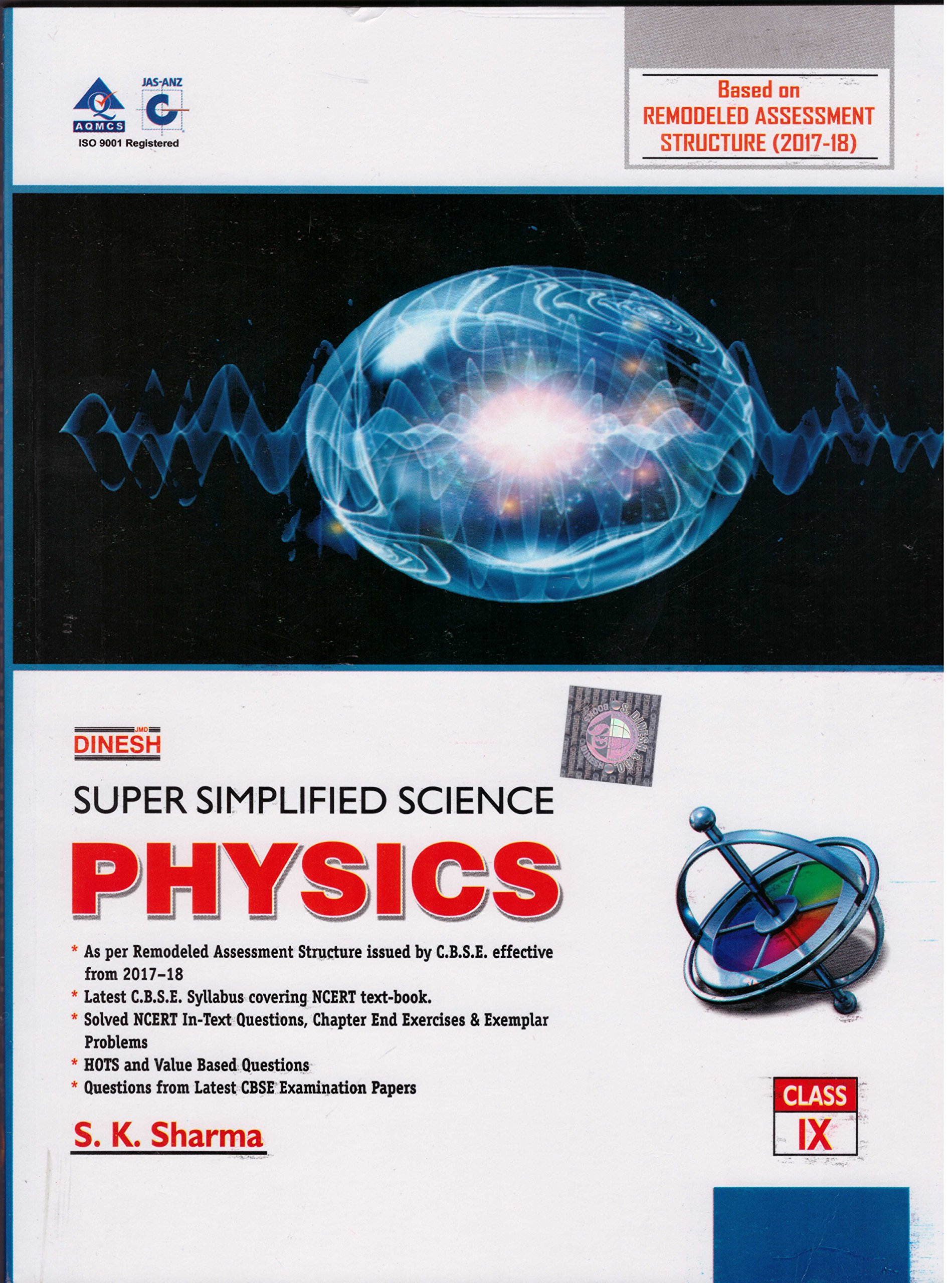 buy super simplified science physics class ix book online at low rh amazon  in