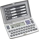 カシオ 電子辞書 エクスワード 英和 和英 ポケットサイズ XD-E55-N