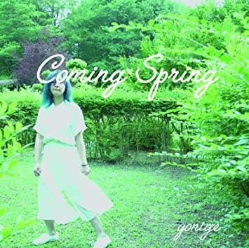amazon coming spring yonige j pop 音楽