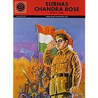 Subhas Chandra Bose (Amar Chitra Katha)