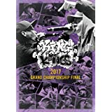 KING OF KINGS 2017 [DVD]