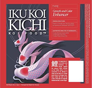 Iku Koi Kichi Color Enhancer Koi Fish Food