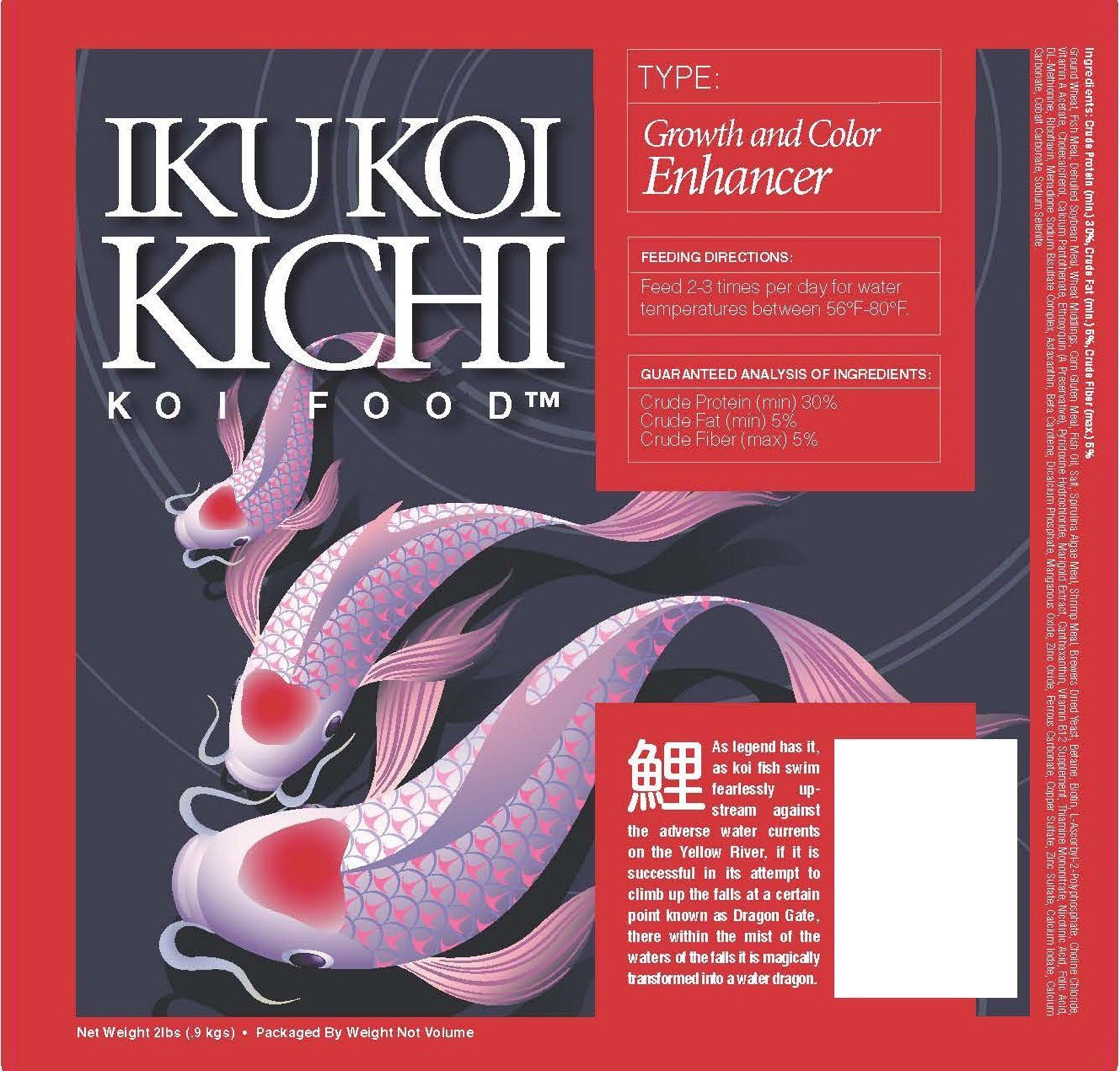 IKU KOI KICHI Color Enhancer Koi Fish Food, 40-Pound by IKU KOI KICHI