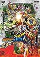 仮面ライダー鎧武/ガイム 第九巻 [DVD]