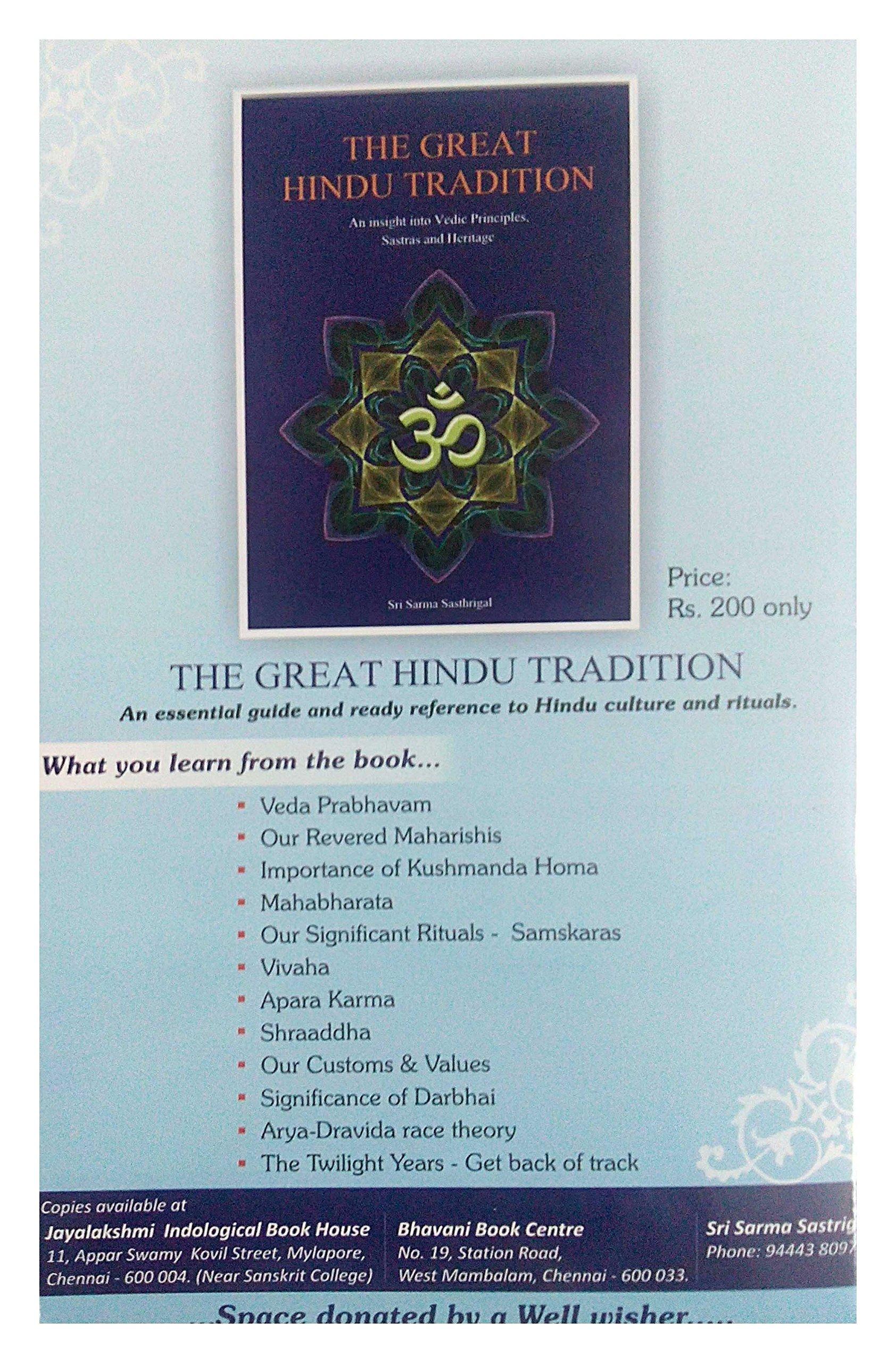 buy gaya shaardham tamil book online at low prices in india gaya