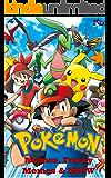 Pokemon: Memes, Funny Memes & NSFW (Pokemon book 1)