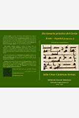 Diccionario práctico del Corán Árabe – Español (Volumen I): معجم القرآن الكريم عربي إسباني (المجلد الأول) الأسماء والحروف (Colección Lengua árabe nº 1) (Spanish Edition) Kindle Edition