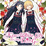 Kiss and White Lily for My Dearest Girl (Issues) (5 Book Series)