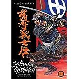 Satsuma Gishiden. Crônicas dos Leais Guerreiros de Satsuma Volume 1 de 3