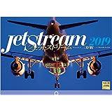 ジェットストリーム 2019年 カレンダー 壁掛け SC-4 (使用サイズ 594x420mm) 風景