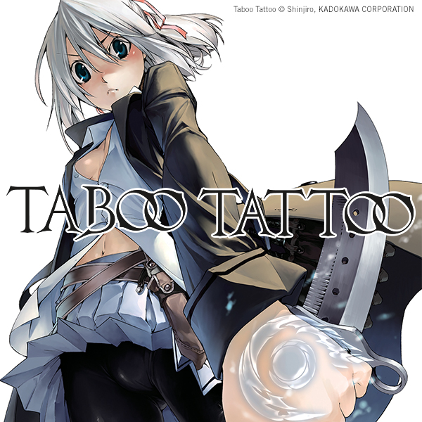 Taboo Tattoo (Issues) (7 Book Series)