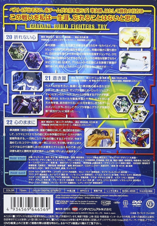 Yatate Hajime - Gundam Build Fighters Try 8 Edizione ...