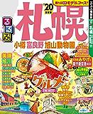 るるぶ札幌 小樽 富良野 旭山動物園'20 (るるぶ情報版(国内))