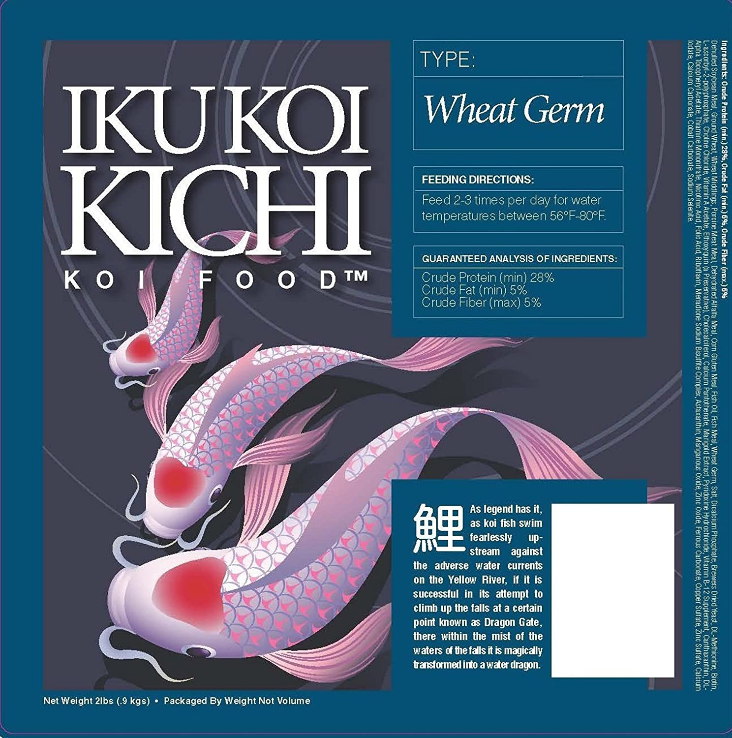 Iku Koi Kichi Wheat Germ Koi Fish Food