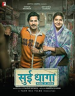 free download new bollywood movie raid