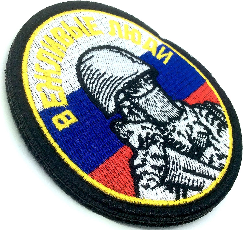 Russie Soldat Russe вежливые люди Peuple Poli Brod/é Airsoft Morale Patch