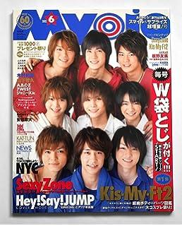 Myojo (ミョウジョウ) 2012年 01...