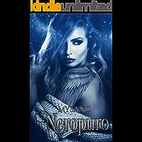 NEROPURO (Dirty Series Vol. 2)