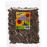 CWM Sunflower Seeds , Caramel, 200 g