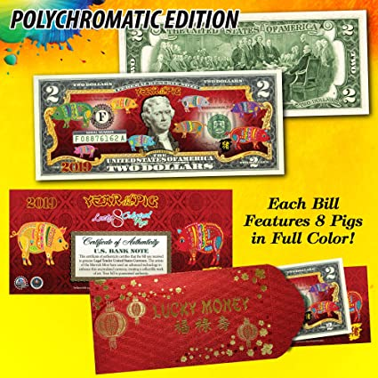 2019 CNY Lunar Chinese New YEAR OF THE PIG Polychromatic 8 Pigs $2 US Bill  RED