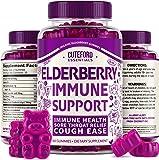 Elderberry Gummies for Kids & Adults - Immune Support Gummies with Vitamin C & Zinc - Sambucus Elderberry Gummies with…