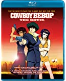Cowboy Bebop: the Movie / [Blu-ray] [Import]