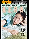 AERA7/10号
