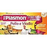 Plasmon - Oasi nella crescita, Pollo e Vitello, Delicato e cremoso omogeneizzato con carne e cereale - 160 g