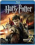 ハリー・ポッターと死の秘宝 PART2 [Blu-ray]