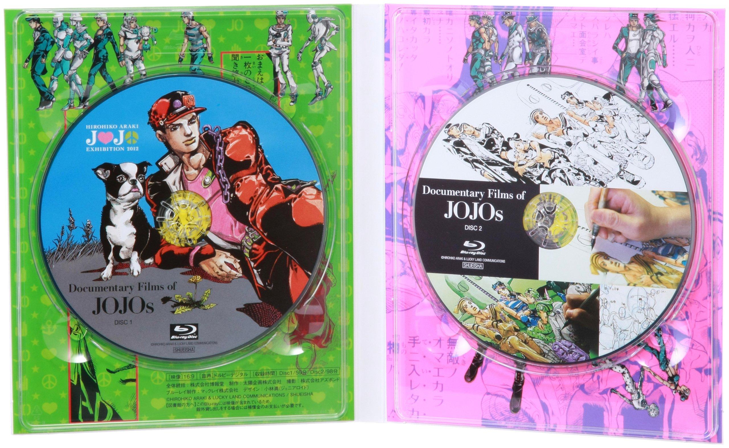 JOJOVELLER Limited Edition Multimedia W//2 Blu-Ray Disc USED