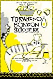 TORANEKO BONBON STATIONERY BOX (マルチメディア)