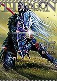 T-DRAGON (7) (ヒーローズコミックス)