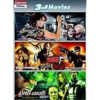 Addamlo Deyyam Godzilla Final Wars Tiger Bond 001 3-in-1 Telugu Movie DVD