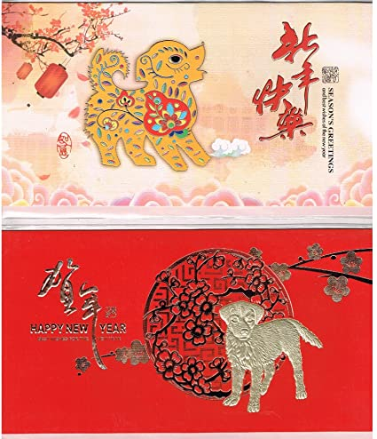 4 pcs 2018 chinese new year cards happiness