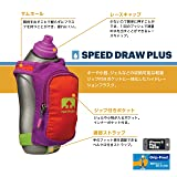 Nathan SpeedDraw Plus Flask, Purple Cactus