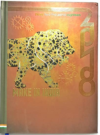 New Year 2018 Tiger Diary, Make In India, 200 Years of Paper Life