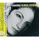 グロリア・エステファン The Essential CD2枚組 SCD-E13-KS