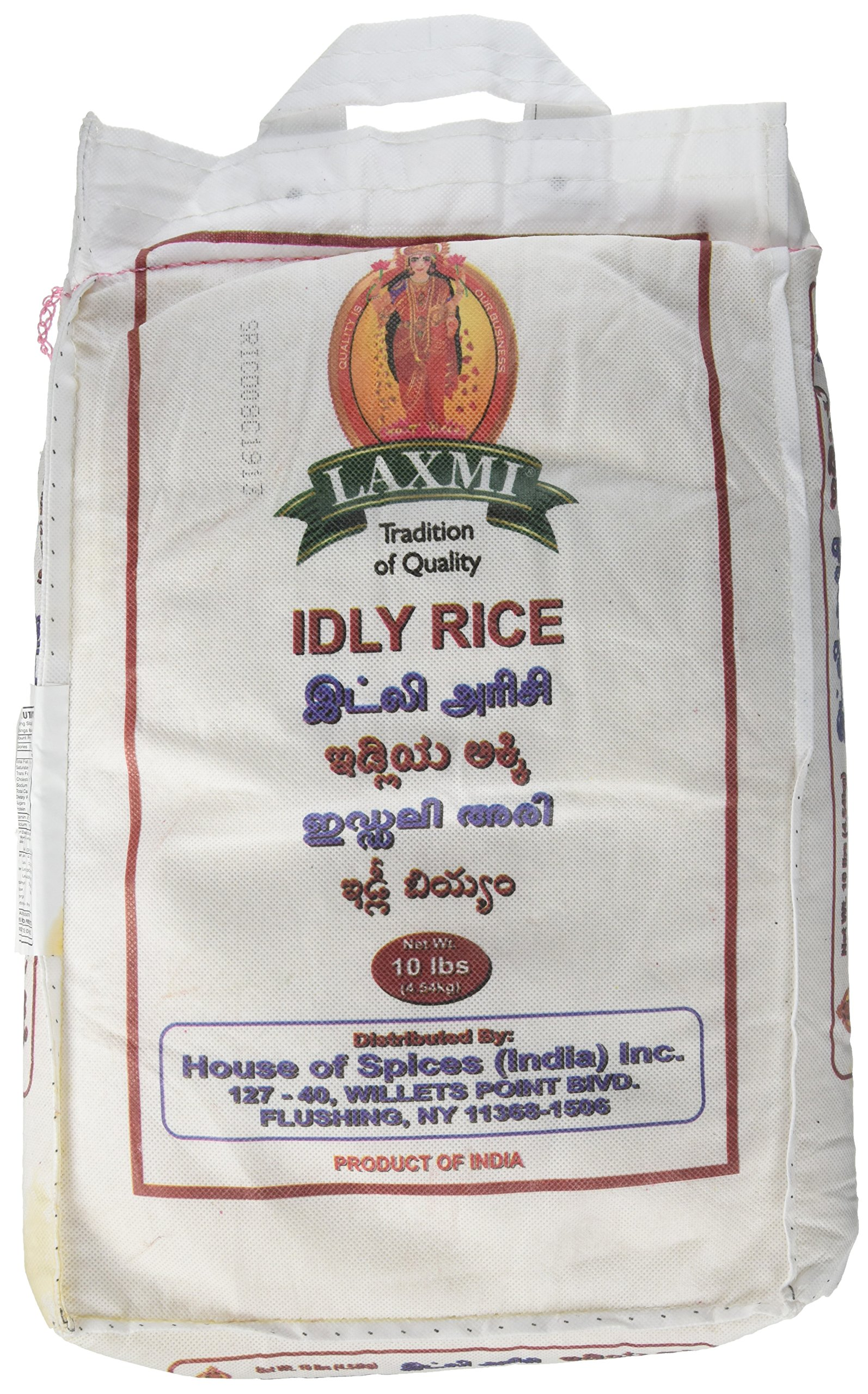 Laxmi Natural Idli Rice - House of Spices, 10 Pounds