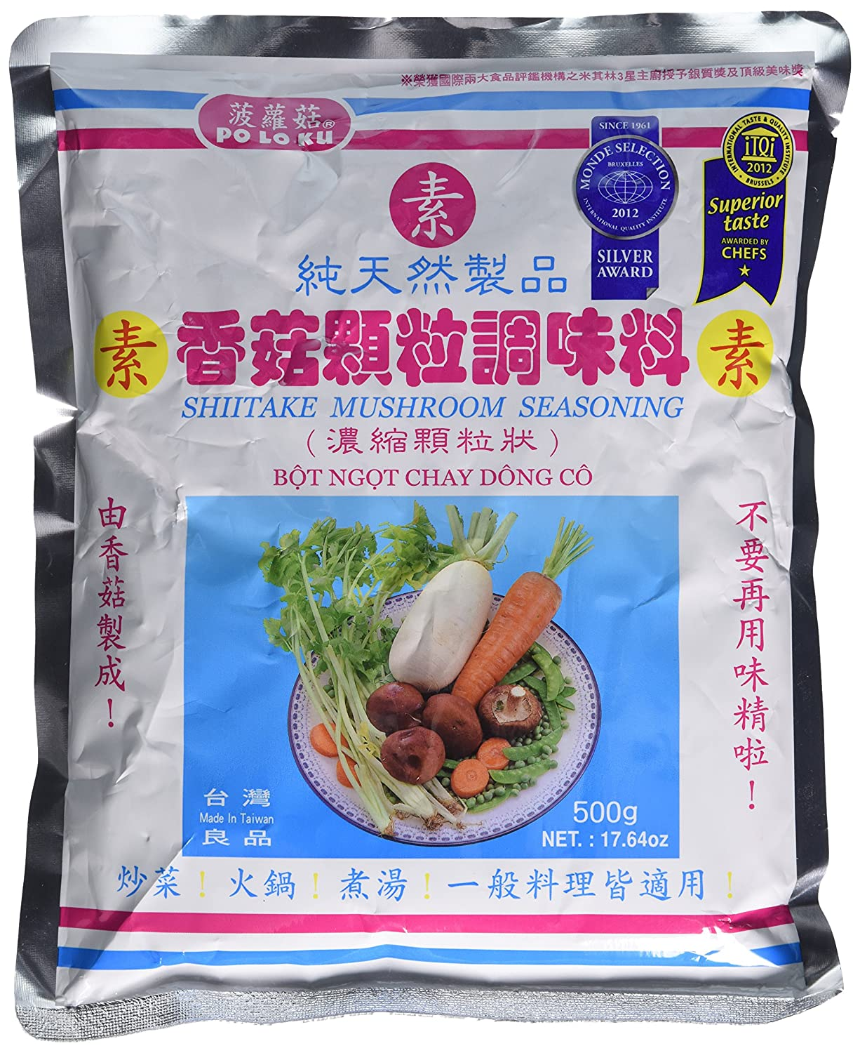 Amazon.com : Po Lo Ku Mushroom Seasoning - 17.64 Oz. (500g) : Meat  Seasonings : Grocery & Gourmet Food