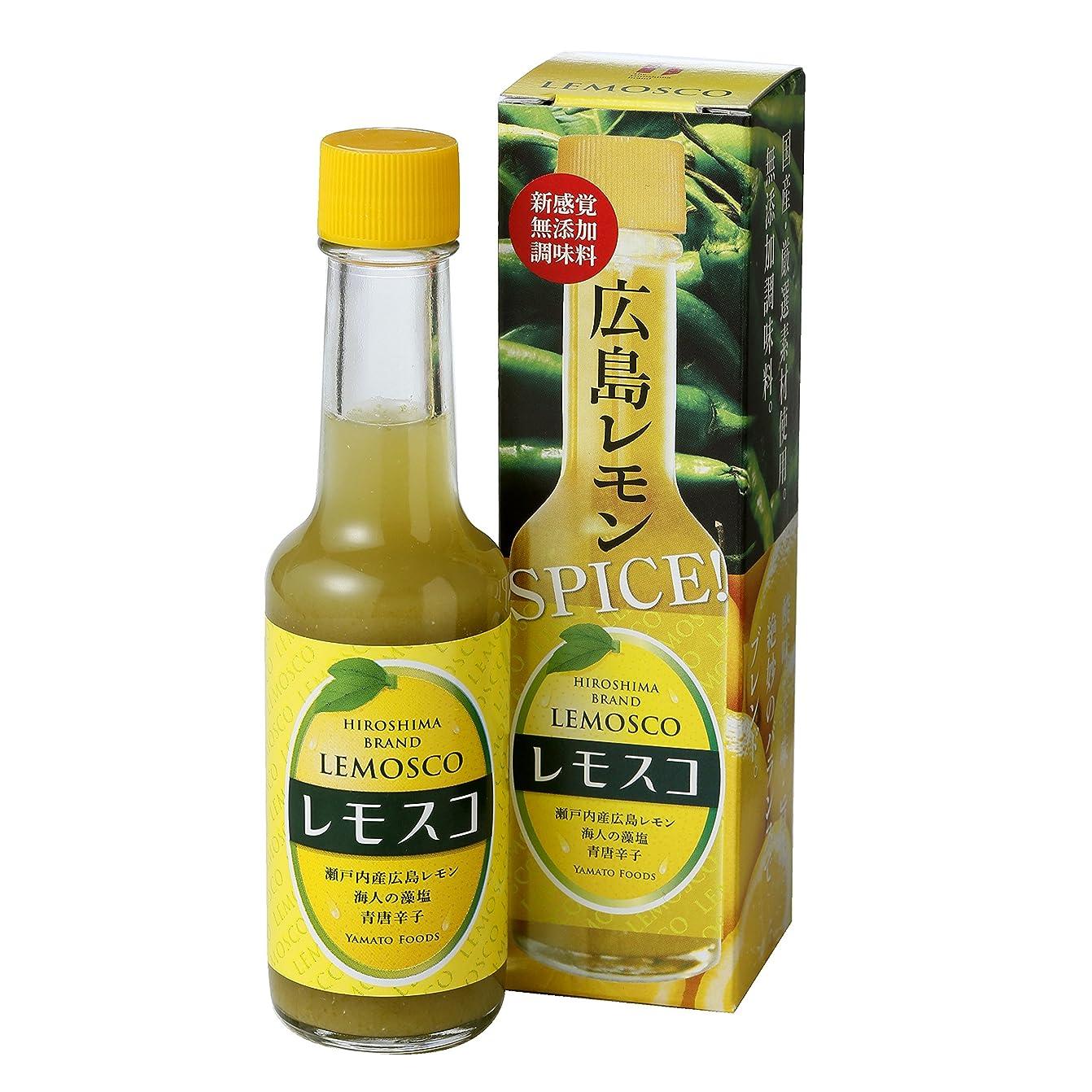 広く出くわすマント有機レモン果汁 720ml