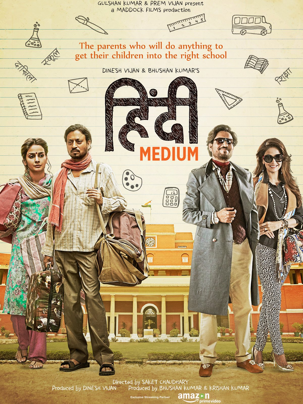 Amazon.co.uk: Watch Hindi Medium | Prime Video